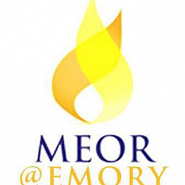 Meor Emory Haggadah Supplements