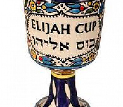 The Cup of Elijah