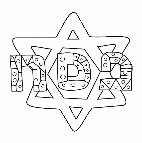 Pesach Coloring Page