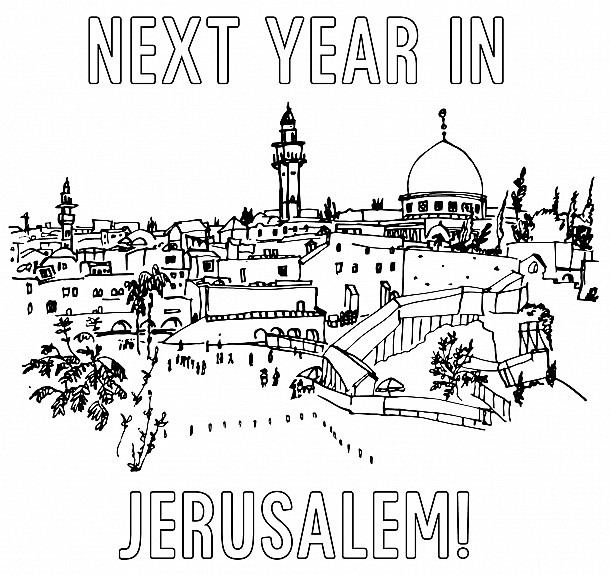 Next Year In Jerusalem! (Coloring Page)