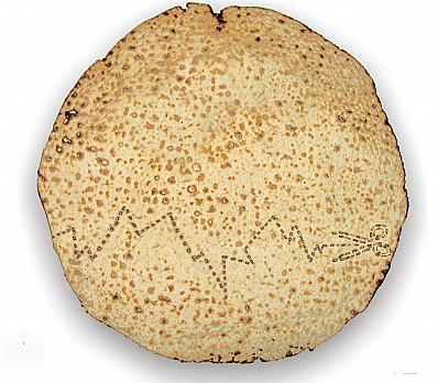 Yachatz -- How To Break A Matza