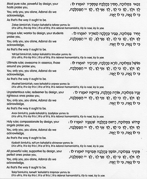 Pesach Songs2