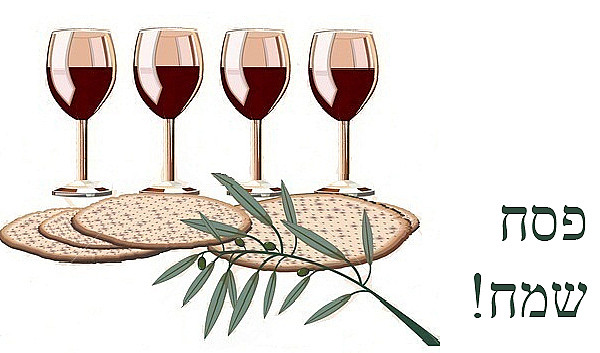 Kiddush – First Glass of Wine -  recline and be comfortable and enjoy the wine.