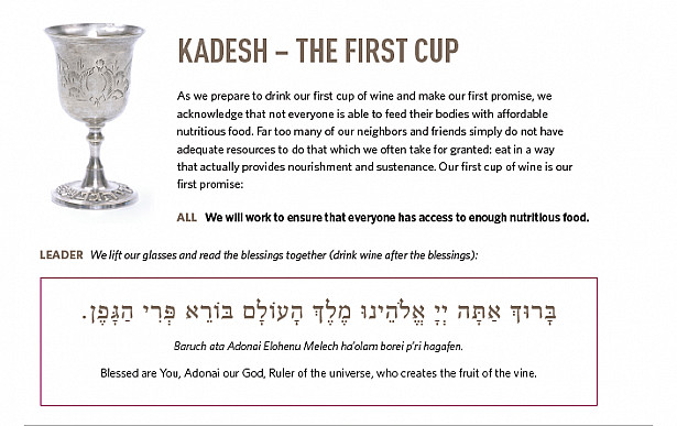 KADESH – THE FIRST CUP