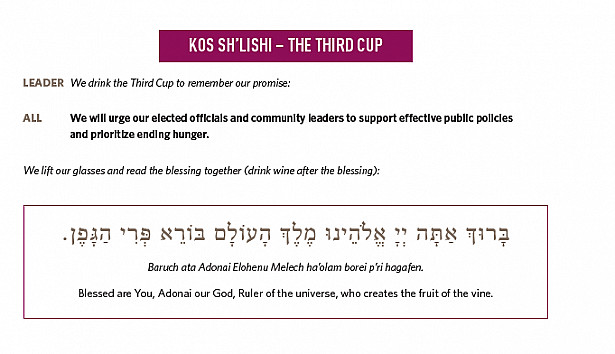 KOS SH'LISHI – THE THIRD CUP