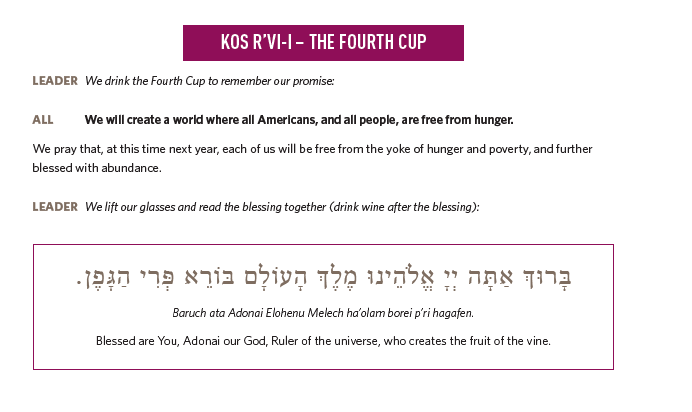 KOS R'VI-I – THE FOURTH CUP