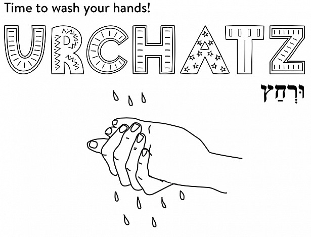 Urchatz Coloring Page