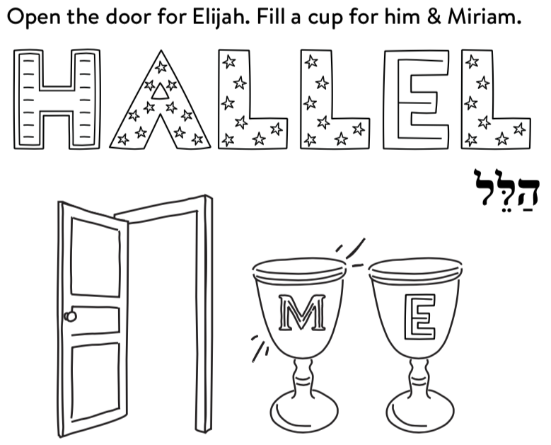 Hallel Coloring Page