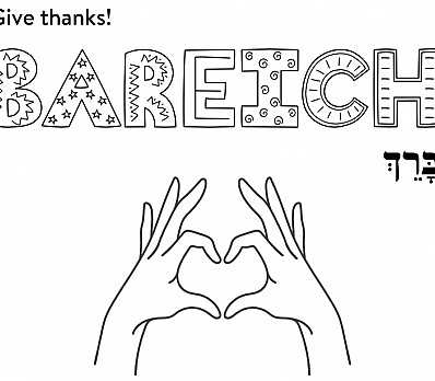 Bareich Coloring Page