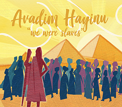Avadim Hayinu (Repair the World)