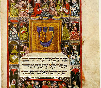 German Illuminated Haggadah