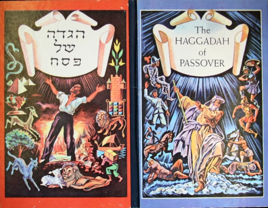 Regelson/Forst Haggadah Cover