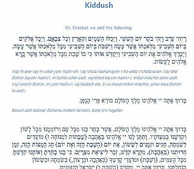 Kiddish